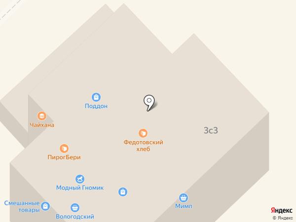 Кондитерские изделия на карте Вологды