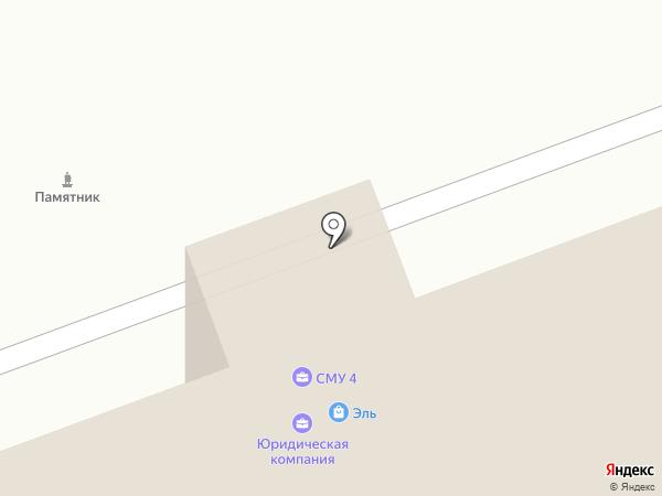 Центр продаж новостроек на карте Северодвинска