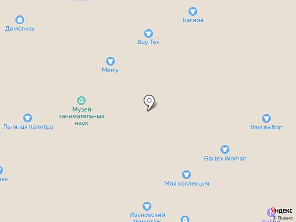 А-Дина на карте Ярославля