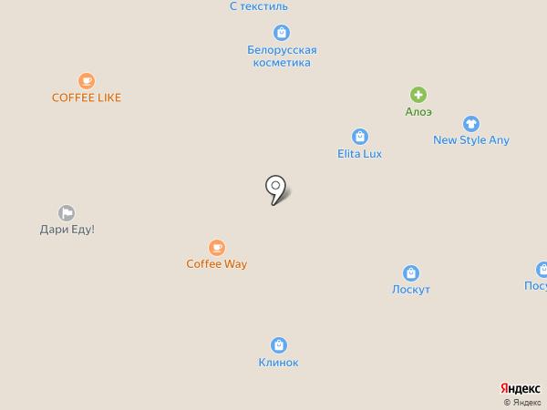 InPost на карте Ярославля