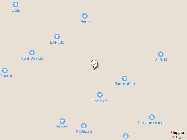 Альба С на карте Ярославля