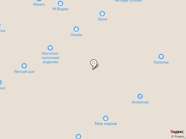 А`Элита на карте Ярославля