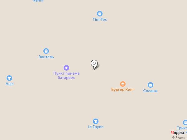 Batterfly на карте Ярославля