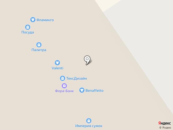 Русская мода на карте Ярославля