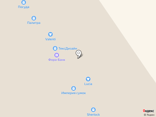 Семь дней на карте Ярославля