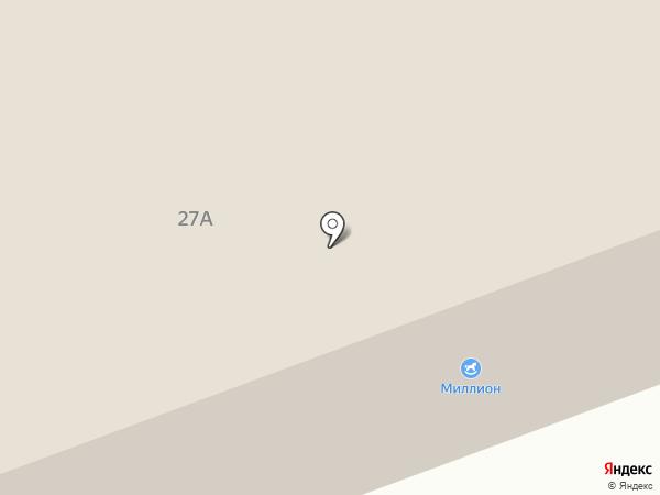 Магазин на карте Северодвинска