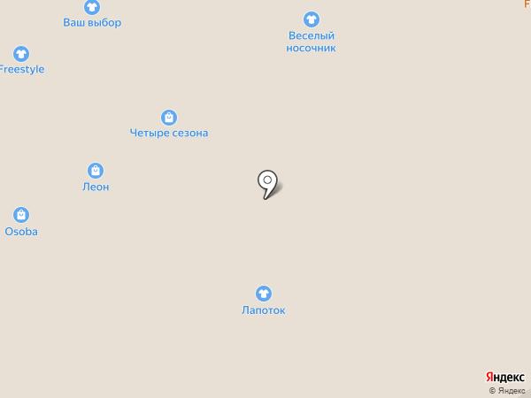 Дионис на карте Ярославля