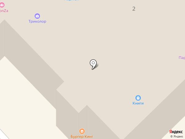 Арт-ресторан на карте Вологды