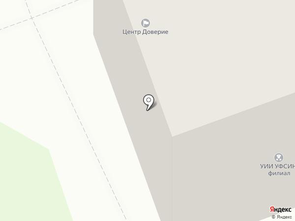 Уголовно-исполнительная инспекция Управления ФСИН России по Архангельской области на карте Северодвинска