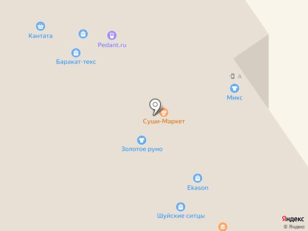 Lola на карте Ярославля