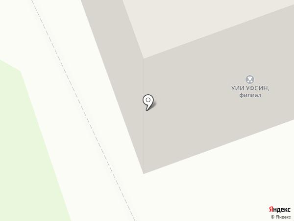 Доверие, АНО на карте Северодвинска