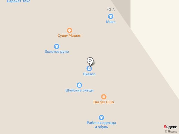 Магазин спецодежды на карте Ярославля