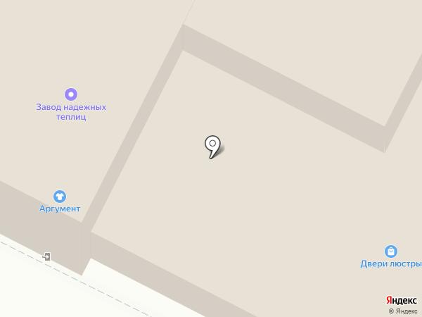 Вкусняшкин дом на карте Ярославля