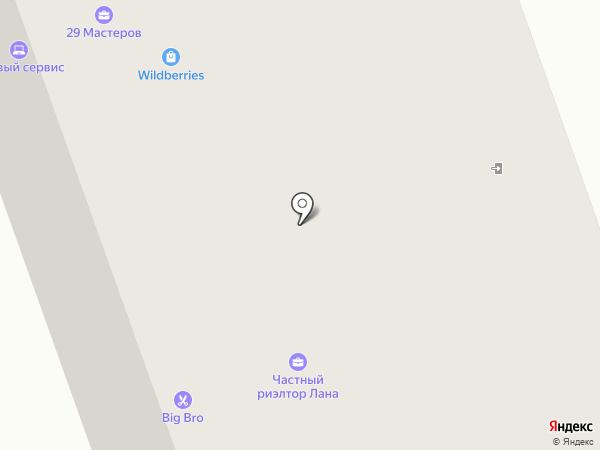 Фотоцентр на карте Северодвинска