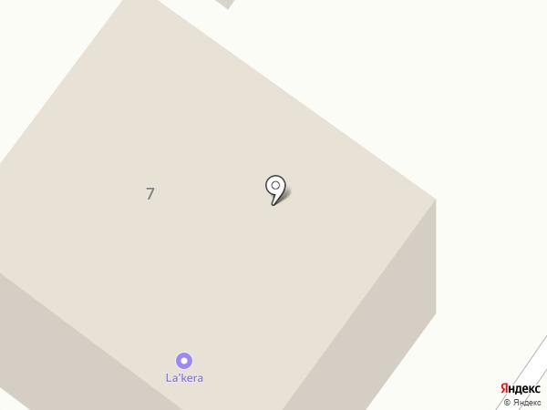 Папа пиво на карте Ярославля