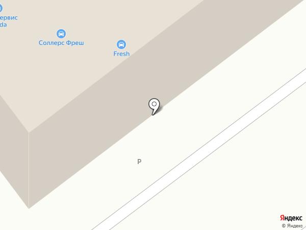 Ford на карте Аксая