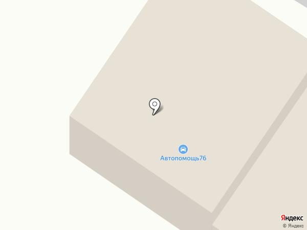 ТД Электра на карте Ярославля