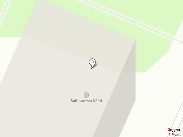 Городская библиотека №14 на карте Вологды