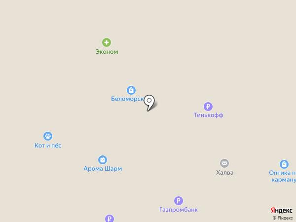 Линия мечты на карте Северодвинска