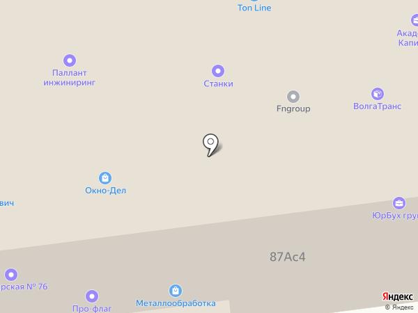 Дизель Вектор на карте Ярославля