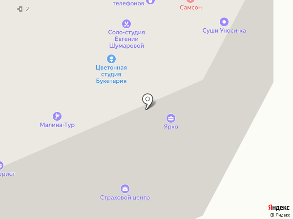 Студия визажа и дизайна бровей Евгении Шумаровой на карте Северодвинска
