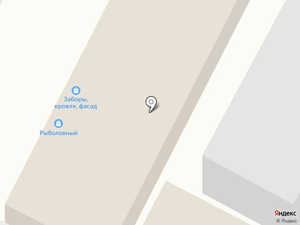 Стояк на карте Ярославля