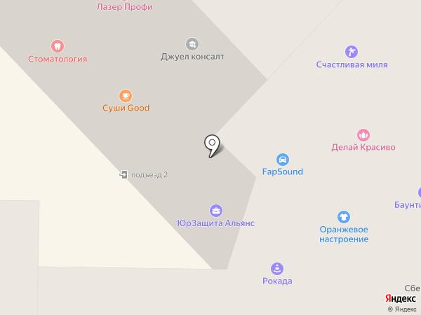 Бьюти на карте Вологды
