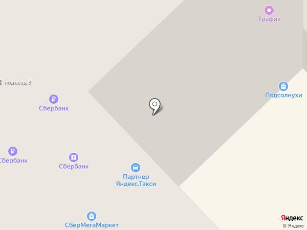 Актуальная бухгалтерия на карте Вологды