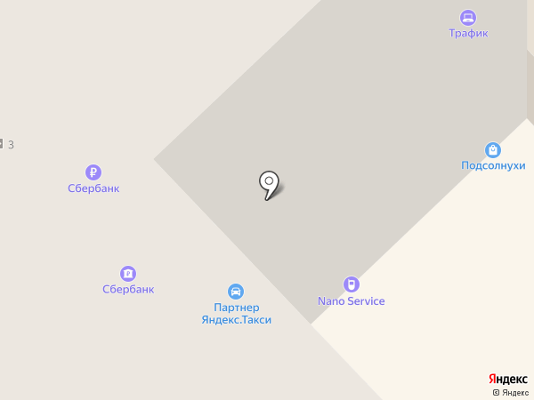 Твоя мечта на карте Вологды