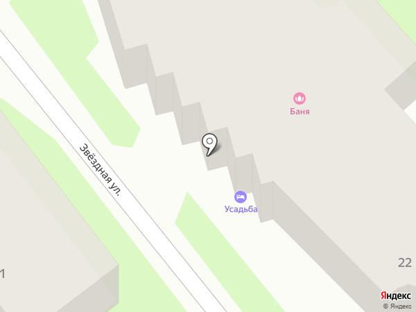 УСАДЬБА на карте Сочи