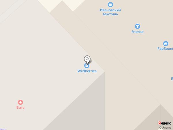 Фармация на карте Вологды