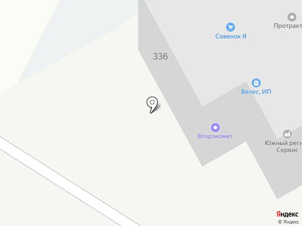 AvtoTink на карте Ростова-на-Дону