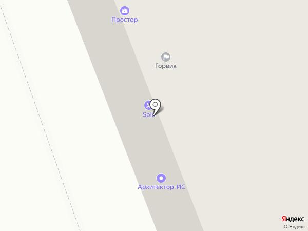 Архитектор-ИС на карте Северодвинска
