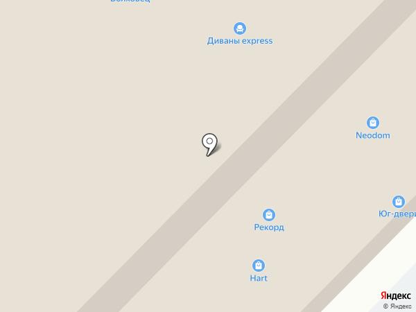 LA VIE на карте Аксая