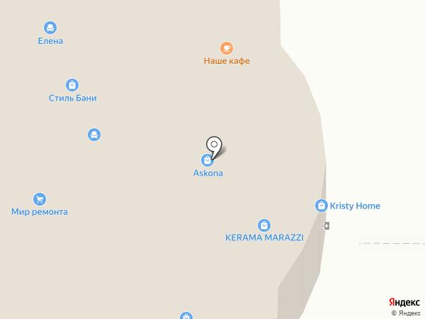 Диваны Express на карте Аксая
