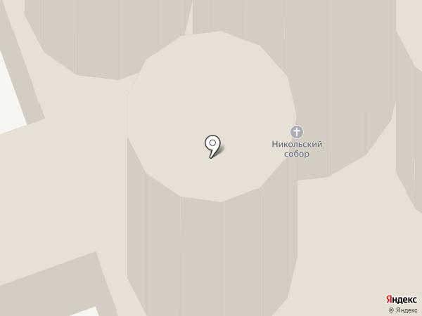Никольский собор на карте Северодвинска