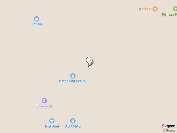 Мои документы на карте Аксая