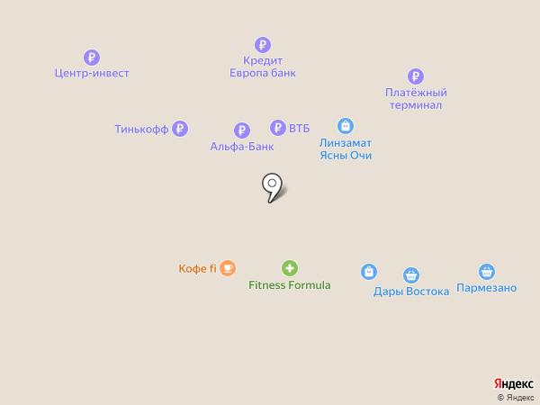 Часовой бутик на карте Аксая