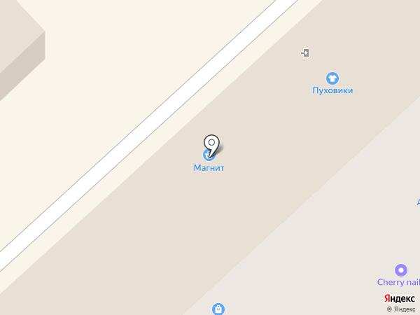 Оскар на карте Вологды