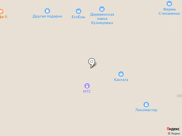 Мишкино на карте Аксая