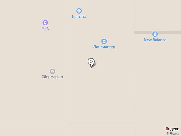 Банкомат, Банк ВТБ 24, ПАО на карте Аксая
