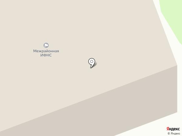 Межрайонная инспекция Федеральной Налоговой Службы №9 по Архангельской области и Ненецкому автономному округу на карте Северодвинска