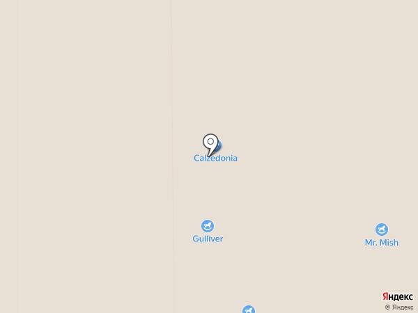 BEBA KIDS на карте Аксая
