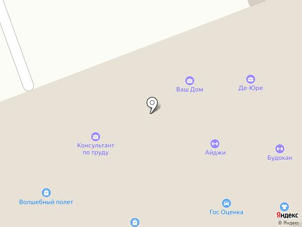 Мойдодыр на карте Северодвинска