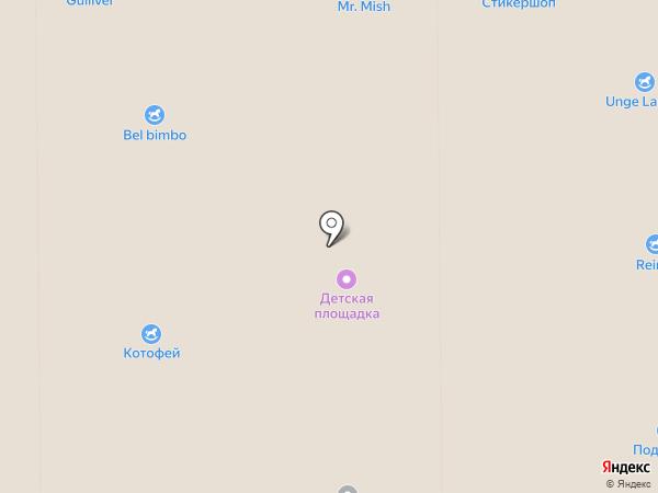 585 на карте Аксая
