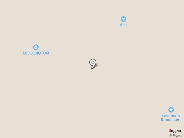 Rieker на карте Аксая