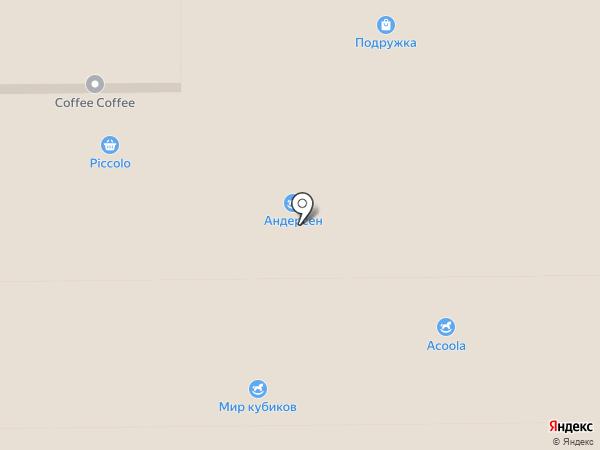 Календарь подарков на карте Аксая