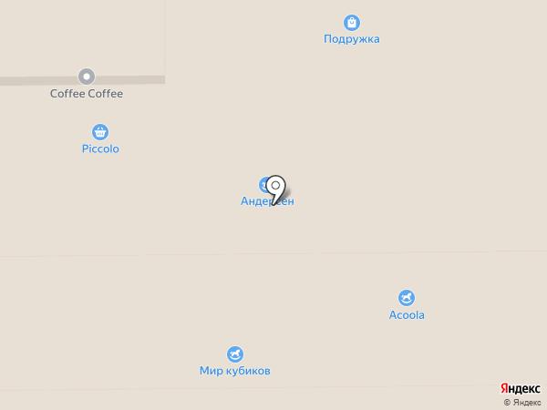 Milavitsa на карте Аксая