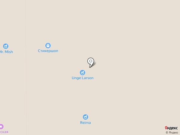 Street Beat на карте Аксая