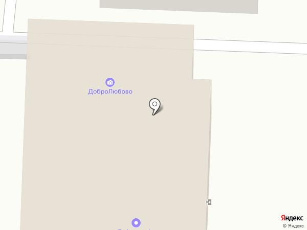 ЯрФотоКафе на карте Ярославля